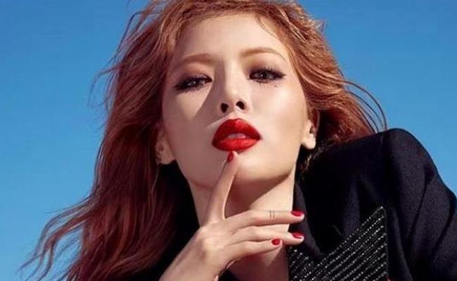 HyunA dituduh sebagai pembully