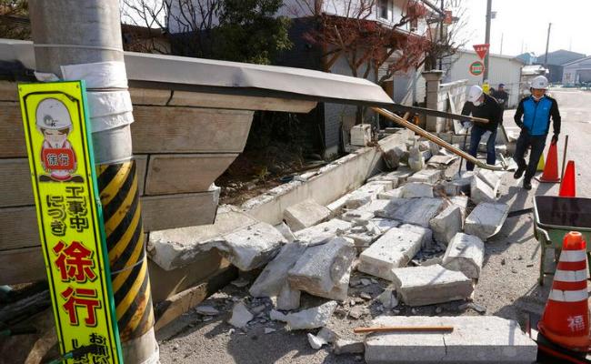 Gempa Di Fukushima Jepang