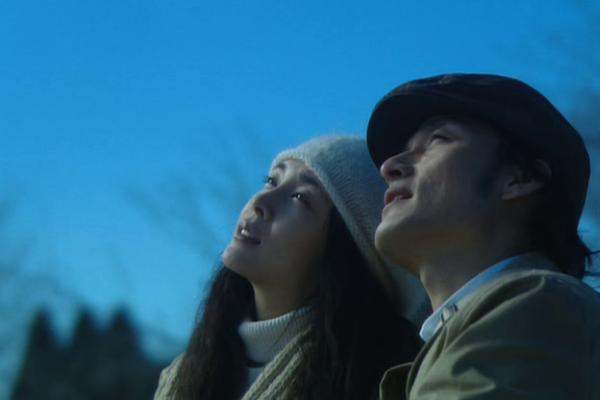 Film Romantis Jepang